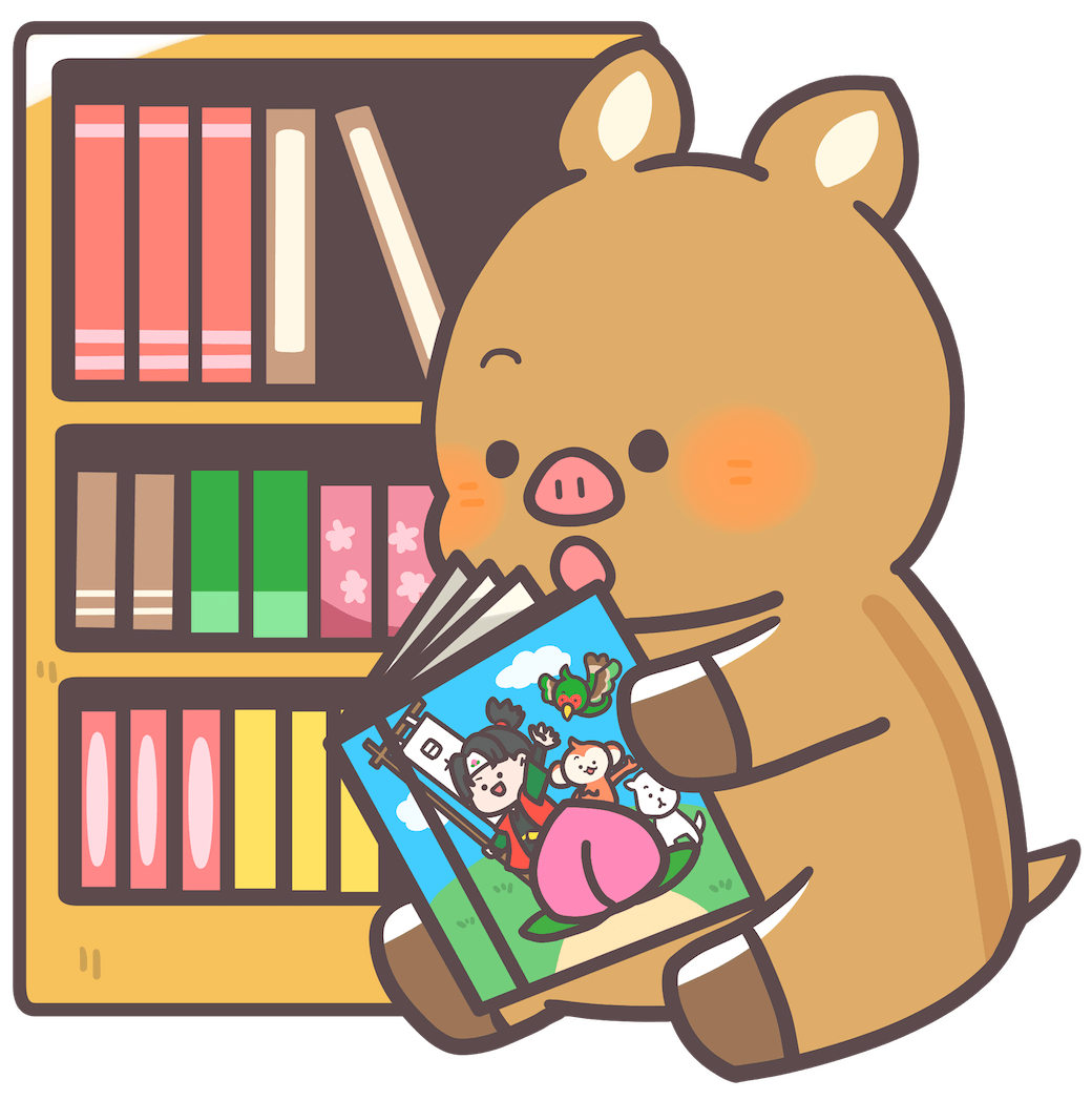uri-book