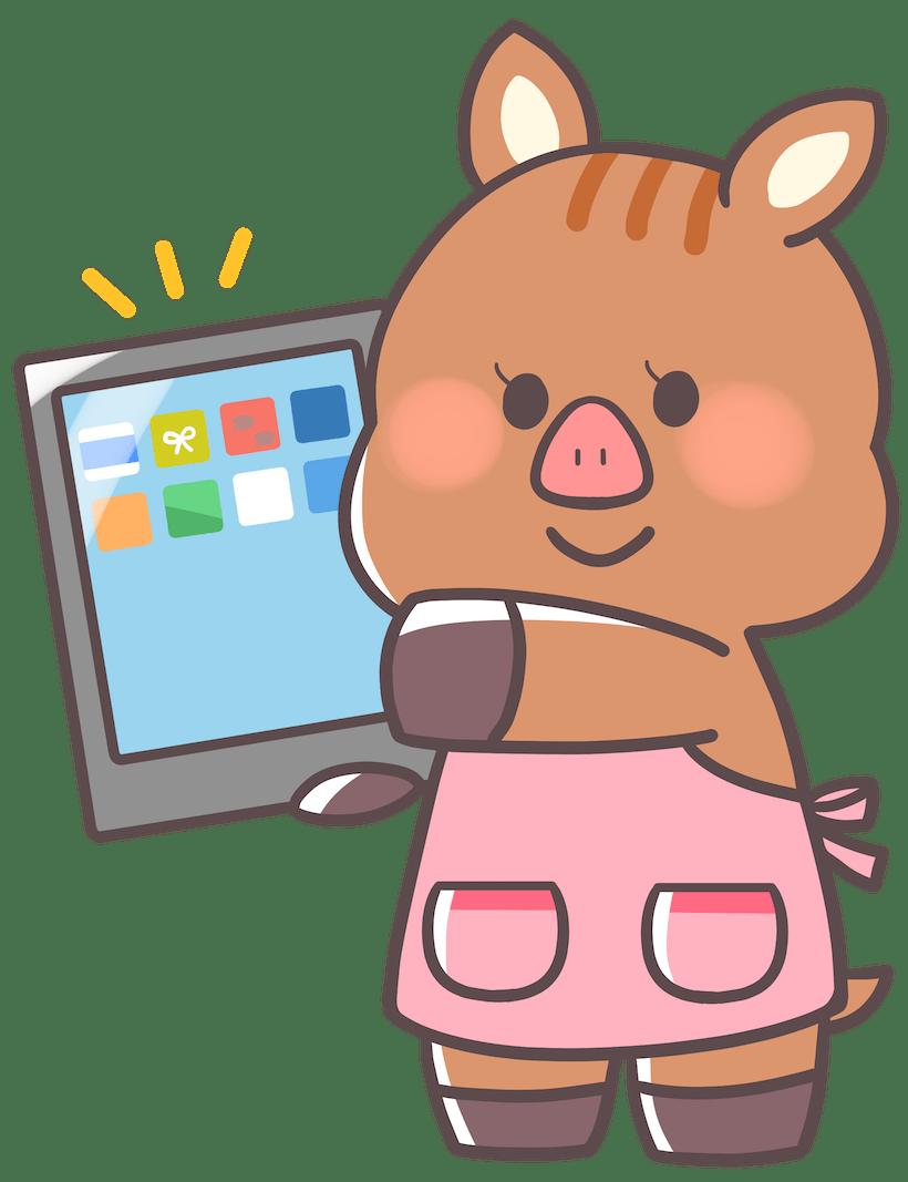 uri-tablet